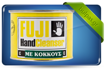 bul-box-fuji-kokos-small